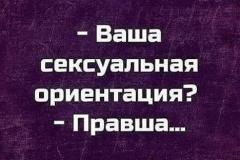 JlBf3wo8PoE
